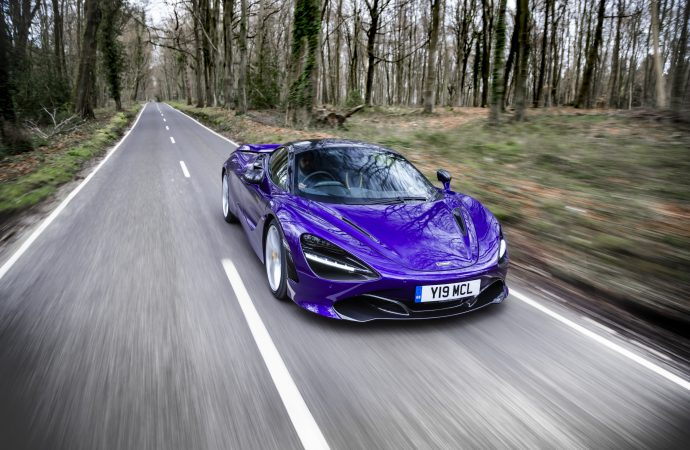 McLaren Automotive confirms New Forest as latest UK retail location