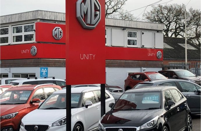 Unity Coventry notches up a first as it joins MG network