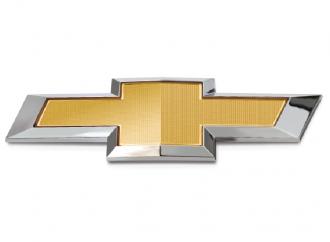 Pendragon takes £700,000 hit on selling Chevrolet dealership