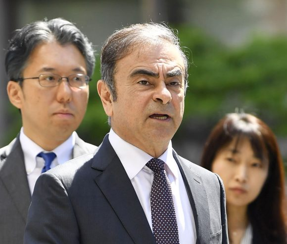 Nissan, Execs Settle SEC Charges Over Undisclosed Compensation