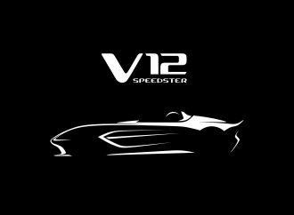 Aston Martin confirms production of limited-edition V12 Speedster